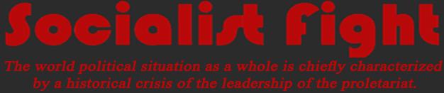 SF Banner (Leadership)