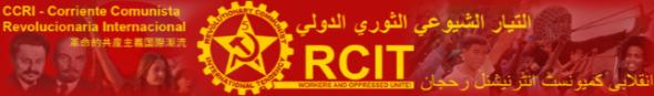 rcit-logo