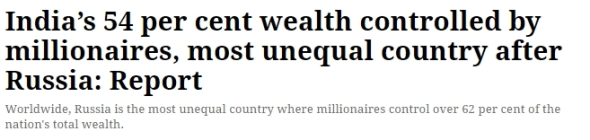 capitalism and india.jpg