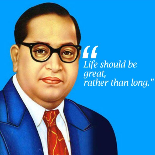 inspirational-quote-by-dr-br-ambedkar-201704-1491643880.jpg